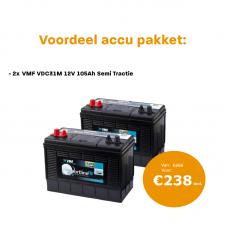 2 x VDC31M VMF 105Ah