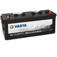 VARTA PRO motive BLACK K11 900 EN